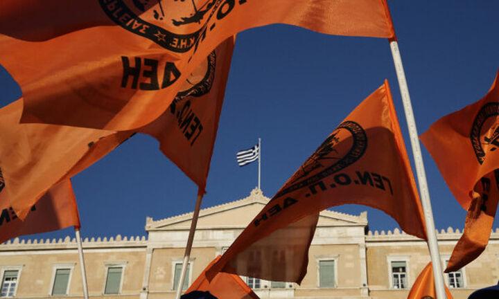 Ξεκίνησαν οι απεργίες από τη ΓΕΝΟΠ-ΔΕΗ-Συλλαλητήριο το απόγευμα στο Σύνταγμα