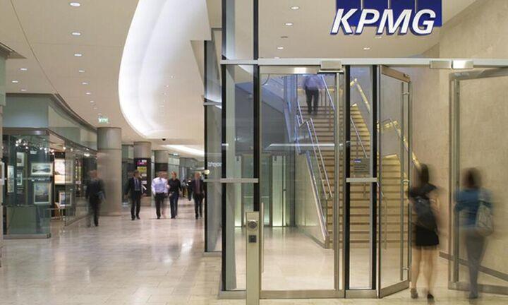 Συνεργασία KPMG και EQ-EL για την προώθηση νέας υπηρεσίας