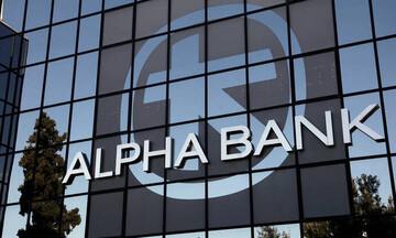 """Η Alpha Bank """"Best Private Bank in Greece"""" για δεύτερη συνεχή χρονιά"""