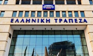 """Ελληνική Τράπεζα: Aιτήσεις για το """"Εστία"""" έως το τέλος του 2019"""