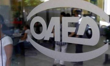 Συμφωνία συνεργασίας μεταξύ του ΟΑΕΔ και της ΕΑΒ