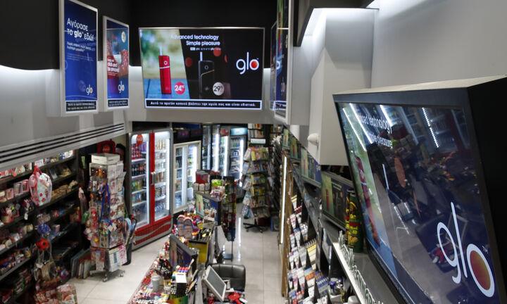 Επενδύσεις 20 εκατ. ευρώ στη λιανική για το glo από την British American Tobacco Hellas