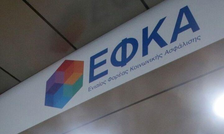 ΕΦΚΑ: Στα 50,67 ευρώ και 1.166,76 ευρώ μέσο ημερομίσθιο και μέσος μισθός