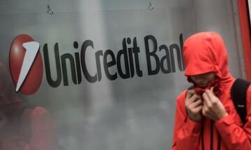 UniCredit: Περικοπή 8.000 θέσεων εργασίας, κλείνει 500 υποκαταστήματα