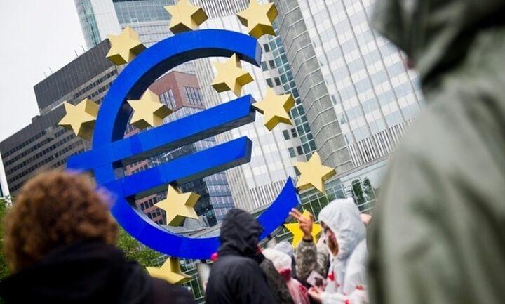 EKT:Αρχισε την άμεση εποπτεία θυγατρικών παγκόσμιων επενδυτικών τραπεζών