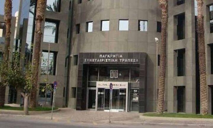 Αποτελεσματική διαχείριση κινδύνου από την Παγκρήτια Συνεταιριστική Τράπεζα