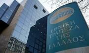 Νέες ψηφιακές υπηρεσίες από την Εθνική Τράπεζα