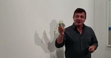 Έφαγε την μπανάνα των... 120.000 ευρώ