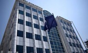 Νέα δομή για την εταιρεία του Χρηματιστηρίου Αθηνών