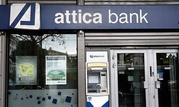 Attica Bank: Πολλαπλασιασμός του δικτύου ATM