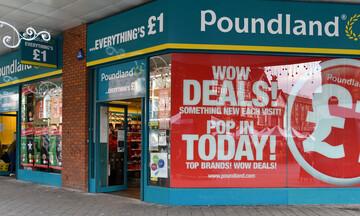 Αφιξη στην Ελλάδα ετοιμάζει το εκπτωτικό σουπερμάρκετ Poundland
