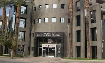 Παρέμβαση της Παγκρήτιας Τράπεζας στην Praxia Bank
