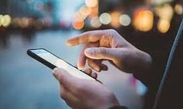 Οι δημοφιλέστερες εφαρμογές που «κατέβασαν» οι χρήστες τη δεκαετία