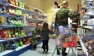Ποιοι θα μπορούν να αγοράζουν από στρατιωτικά πρατήρια