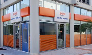 Ξεκίνησε τη λειτουργία της η Παγκρήτια Συνεταιριστική Τράπεζα στη Ρόδο