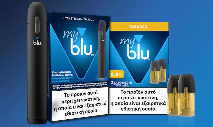 myblu: Κάτι Καλύτερο από την Imperial Tobacco
