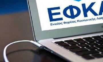 ΕΦΚΑ: Τα ειδοποιητήρια πληρωμής εισφορών για τους μη μισθωτούς