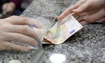 Συντάξεις Ιανουαρίου: Από σήμερα η πληρωμή - Οι ημερομηνίες καταβολής