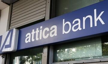 Attica Bank: Αύξηση καταθέσεων αλλά και μειωμένα κέρδη προ φόρων
