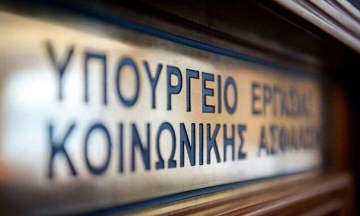 «Ελλάδα… ξανά»: Αναρτάται η φόρμα εκδήλωσης ενδιαφέροντος για θέσεις εργασίας