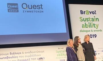 Διπλή βράβευση για τον Όμιλο Quest στο θεσμό BRAVO 2019