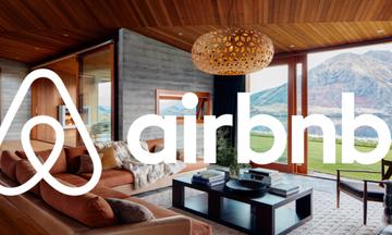 Νίκη της Airbnb στο Δικαστήριο της ΕΕ έναντι των ξενοδόχων