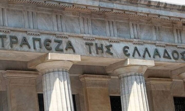Την Ενδιάμεση Έκθεση Νομισματικής Πολιτικής καταθέτει  η ΤτΕ στη Βουλή