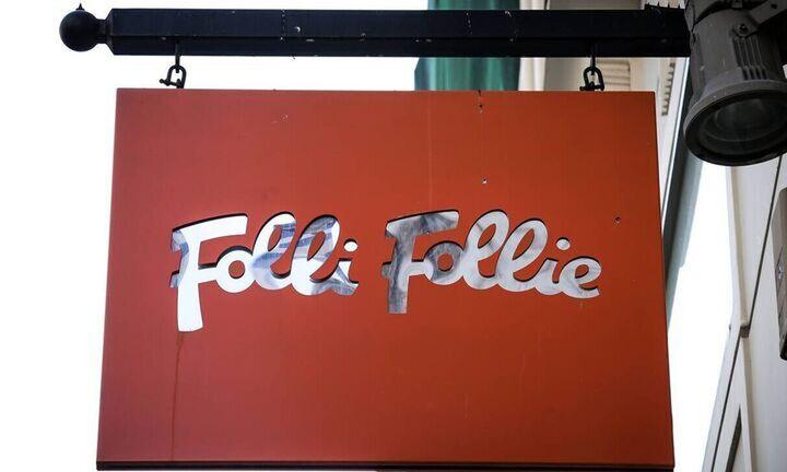 Νέο Δ.Σ. στη Folli Follie