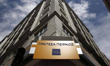 Τράπεζα Πειραιώς: Εγκριση πώλησης 30 ακινήτων στη δημοπρασία του Νοεμβρίου
