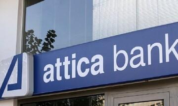 Attica Bank: Νέοι λογαριασμοί ταμιευτηρίου με προνομιακά επιτόκια και νέα πράσινα δάνεια