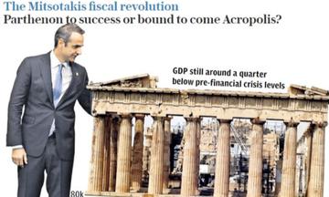 Daily Telegraph: Το Χρηματιστήριο Αθηνών ήταν, το 2019, αυτό με τις καλύτερες επιδόσεις