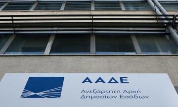ΑΑΔΕ: Τι ισχύει με το δικαίωμα έκπτωσης στον φόρο για επενδυτικά σχέδια που δεν έχουν ολοκληρωθεί