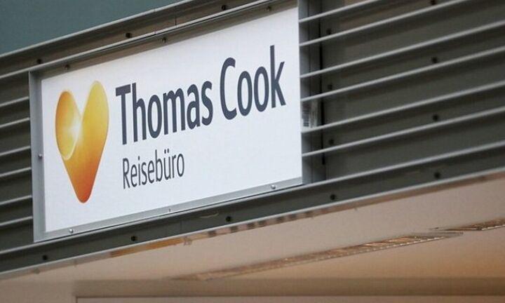 Ξεκινούν τα δάνεια επιδοτούμενων τόκων προς επιχειρήσεις που επλήγησαν από την Thomas Cook