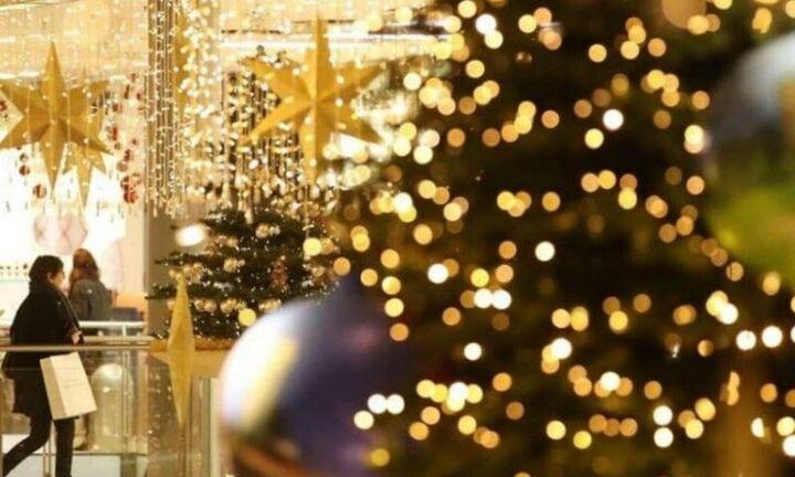 Οι ώρες λειτουργίας των καταστημάτων σήμερα Παραμονή Χριστουγέννων