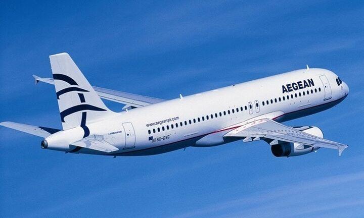 Ενδιαφέρον της ΑEGEAN για την Croatia Airlines