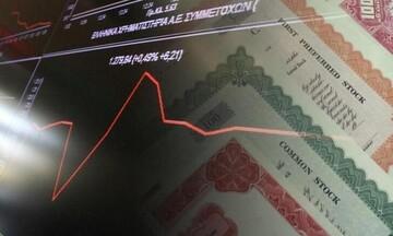 ΤτΕ: Οι βασικοί διαπραγματευτές στην αγορά ομολόγων το 2020