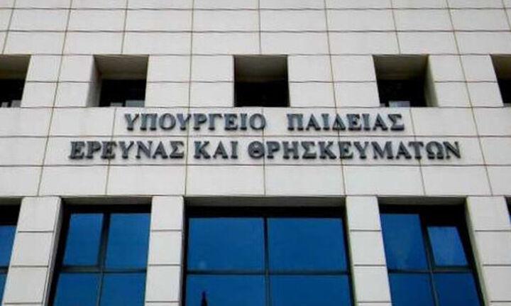 Διορισμοί 5.250 εκπαιδευτικών: Από 13/1 η υποβολή δικαιολογητικών