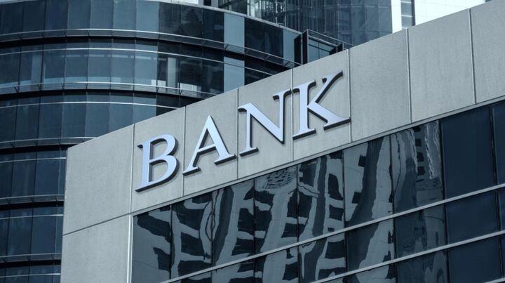 Τι ώρα κλείνουν οι τράπεζες Παραμονή Πρωτοχρονιάς-Πώς θα λειτουργήσουν τις επόμενες ημέρες