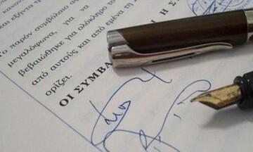 Αποχή συμβολαιογράφων έως 8 Ιανουαρίου-Δεν θα συντάσσονται συμβόλαια