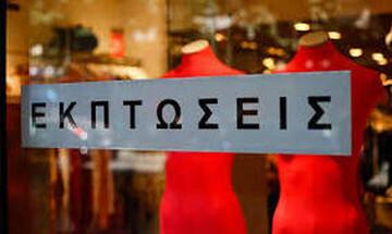 Χειμερινές εκπτώσεις: Πότε ξεκινούν, ποια Κυριακή θα είναι ανοικτά τα μαγαζιά