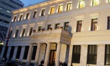 Μνημόνιο συνεργασίας για Αρχή Δημοσίων Συμβάσεων και Δήμο Αθηναίων