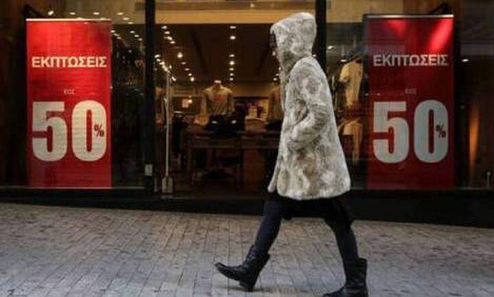 Πέντε συμβουλές ενόψει των χειμερινών εκπτώσεων