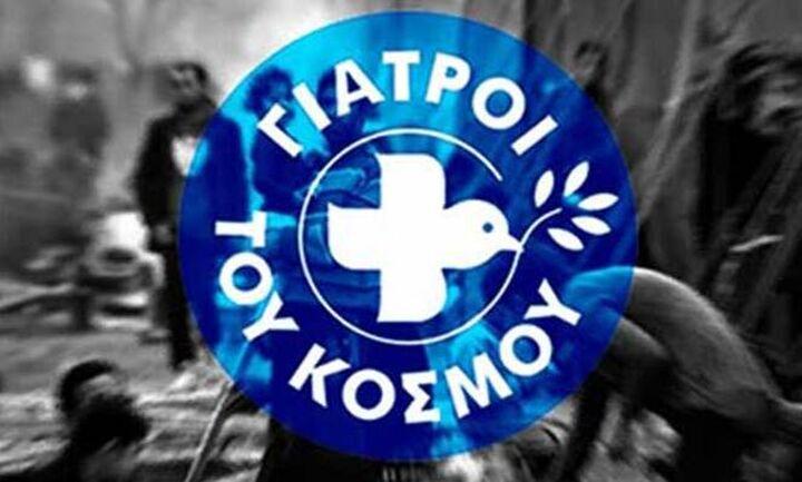 Περιστατικό εξαπάτησης πολιτών καταγγέλλουν οι «Γιατροί του Κόσμου»