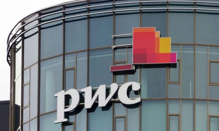 "PwC: Το 2020 η χρονιά του ""slowbalisation"" για την παγκόσμια οικονομία"