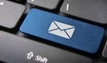Προσοχή νέο e-mail απάτη με θύματα πολίτες