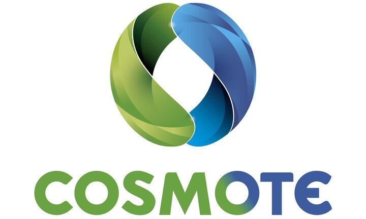 Eκπτώσεις στα καταστήματα Cosmote - Γερμανός