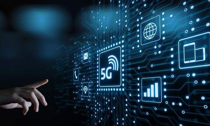 Η δημοπράτηση του δικτύου 5G στο τέλος του 2020