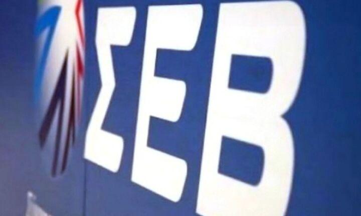 ΣΕΒ:Οι επενδύσεις και η αποταμίευση είναι μονόδρομος για την ανάκαμψη