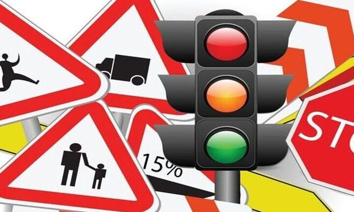 Αλλαγές επί το αυστηρότερο στον ΚΟΚ- Διάταξη για παρακώλυση κυκλοφορίας