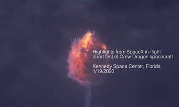 Επιτυχημένη δοκιμή... έκρηξης της SpaceX